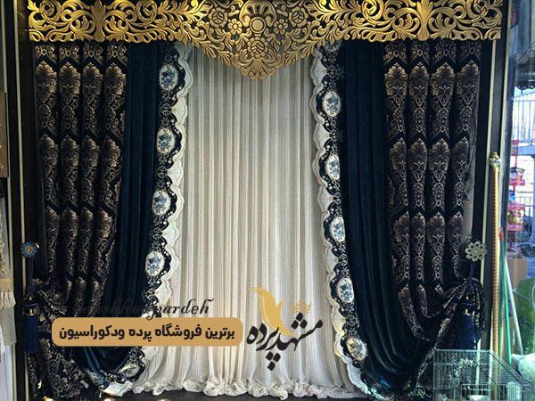 قاب و کتیبه منبت چوبی طلایی شاپان کد 464