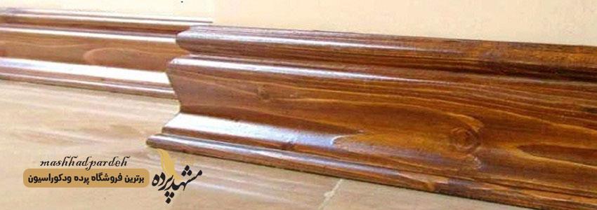 نمونه قرنیز چوبی مدل های قرنیز چوبی