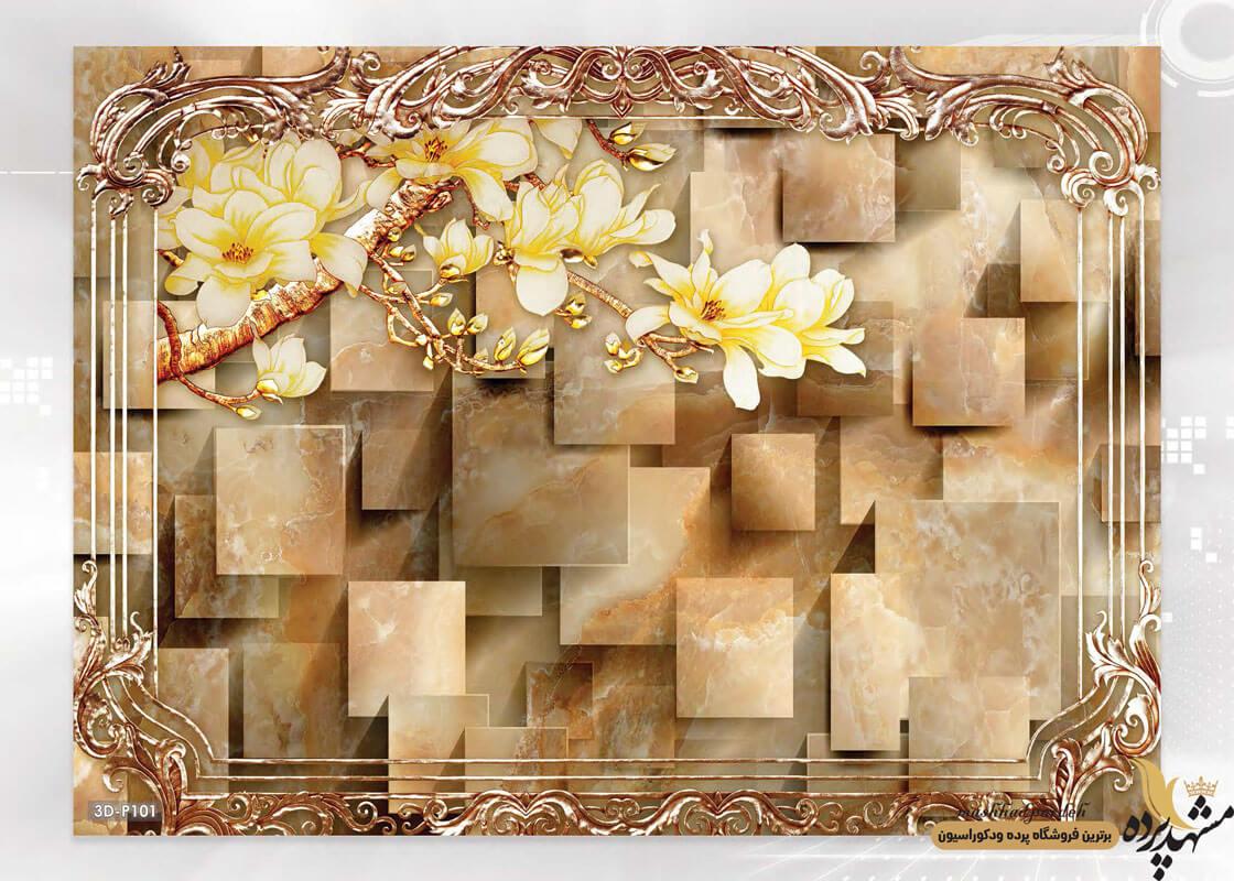 کاغذ دیواری سه بعدی و پوستر دیواری جدید کد 14