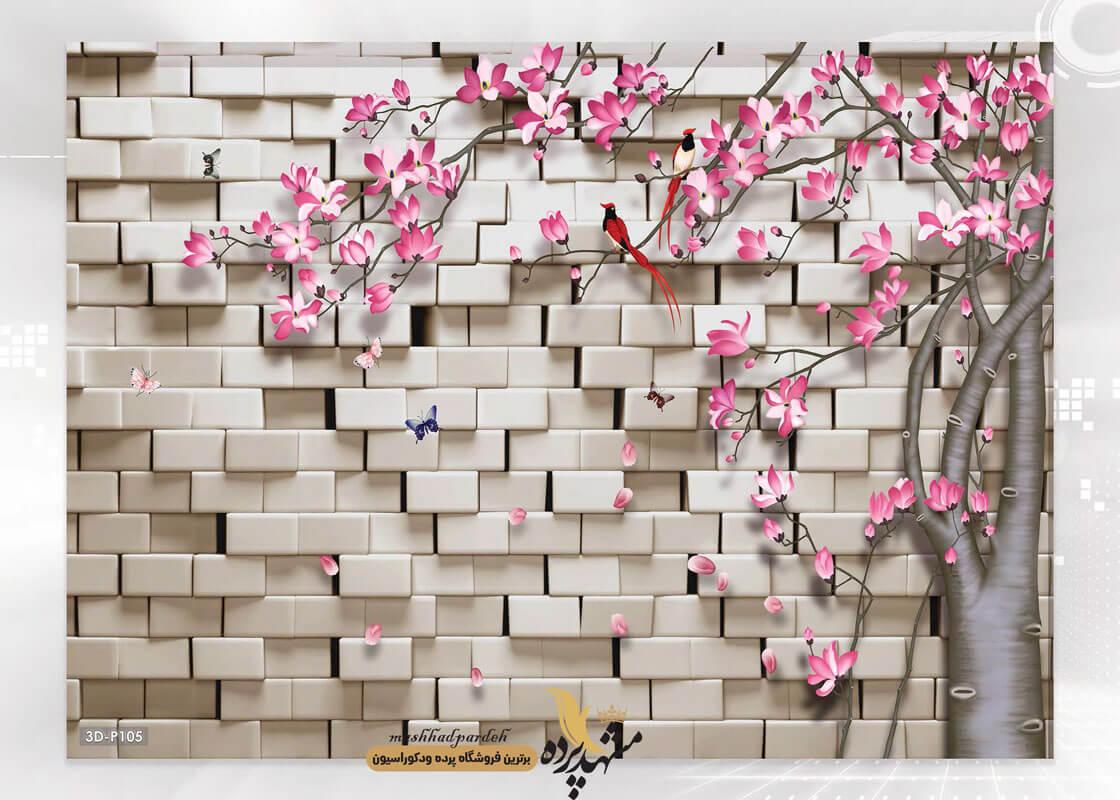 کاغذ دیواری سه بعدی و پوستر دیواری جدید کد 18