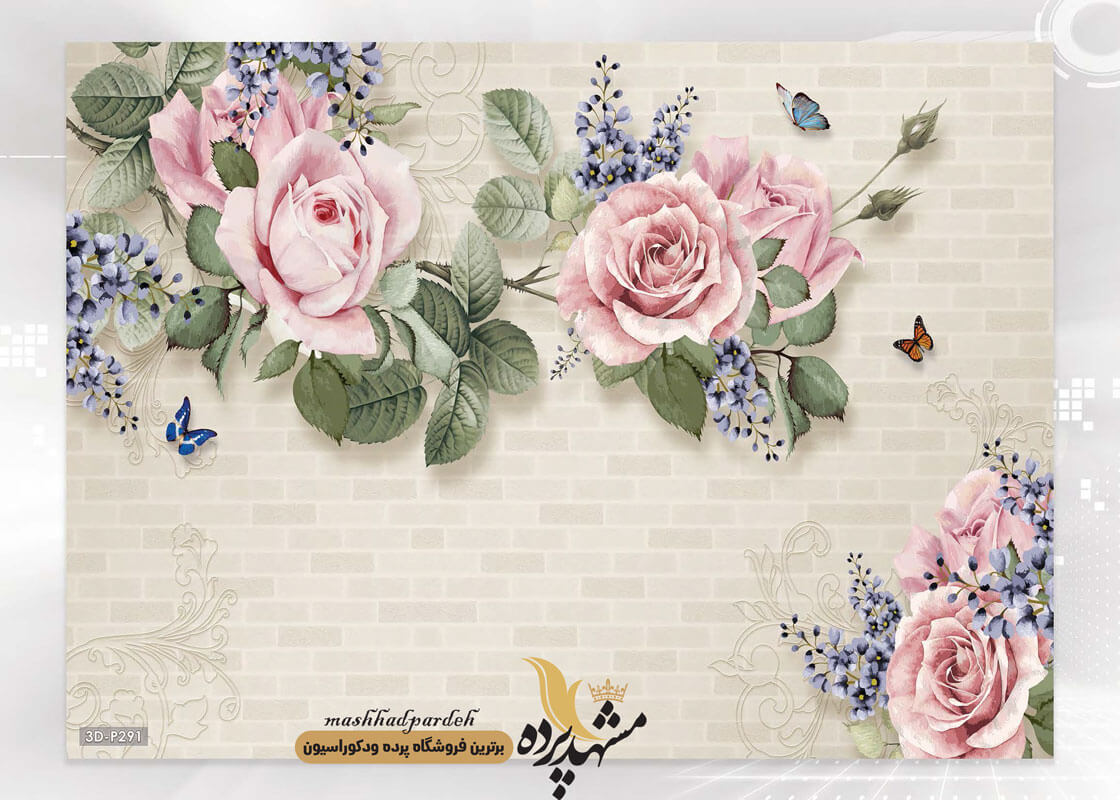 کاغذ دیواری سه بعدی و پوستر دیواری جدید کد 54