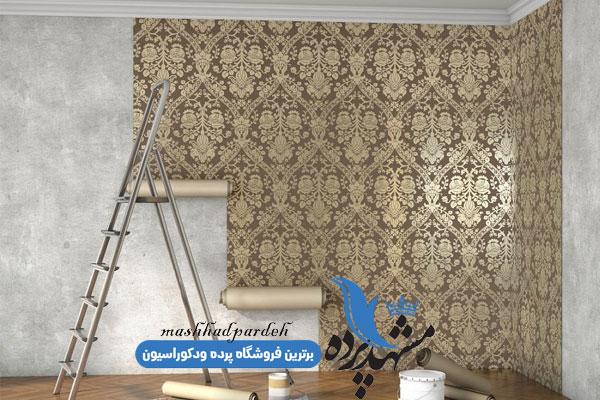 کاغذ دیواری با کیفیت